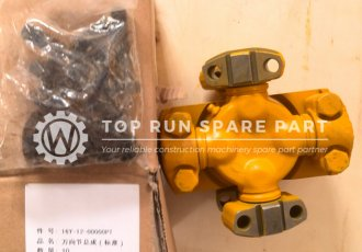 Universal joint assy 16Y-12-00000 (2)