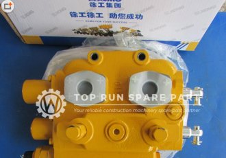 XCMG wheel loader distribution valve 803072581 GDF32-00D