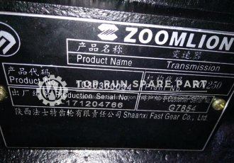 ZOOMLION FAST gear box ASSY 8JS118TB-B 1030300034 G7854