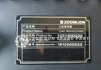 Zoomlion crane load moment limiter 1031500220