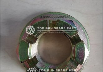 JAC Gallop truck shaft nut AK99000320013