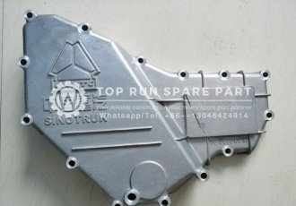 Weichai engine oil cooler cover VG1540010014A