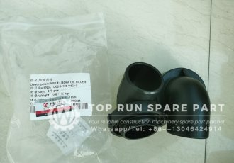 Shangchai engine pipe elbow D02B-108-04C